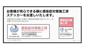 福岡県 光触媒