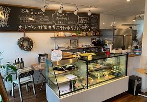 大川市 お惣菜