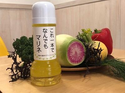 「大川市グラニーズ」お惣菜メニュー➁